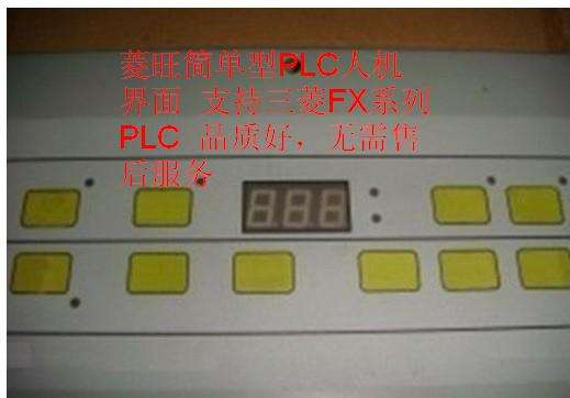 三菱plc蜂鸣器接线图