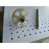 穿孔吸音复合板 600*600*15 机房专用