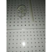 新型  穿孔吸音复合板    奥瑞特铭牌  北京
