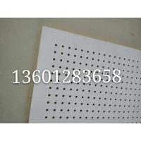 非石棉纤维增强硅酸钙板  图片
