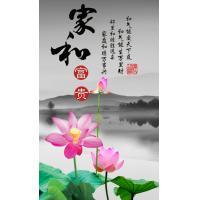 顾家家居壁画QQ1395940080 微信130886290