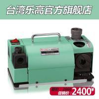 台湾乐高 精密钻头研磨机 便携式修磨机 刃磨机LG-13D