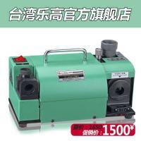 乐高精机傻瓜便携式钻头研磨机 大小钻头刃磨机LG-13A