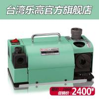 台湾原装乐高精机傻瓜手提式钻头研磨机LG-13D