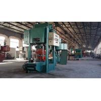 水泥瓦机水泥彩瓦机械设备