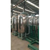 不锈钢全自动软水器―离子交换设备
