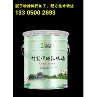 塑特艺内外墙乳胶漆代工STY-1038