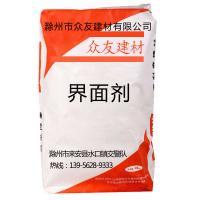 界面劑 界面砂漿 界面處理 滁州批發