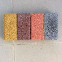 面包砖透水砖路面砖花砖护坡砖广场砖宁阳