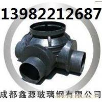 成都鑫源 塑料检查井 新产品 厂价供应13982212687