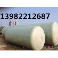 宜宾市玻璃钢化粪池批发销售13982212687