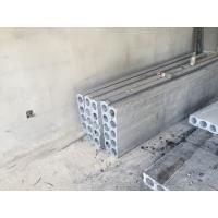 陶粒防水隔墙板