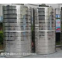 滁州圆柱形保温水箱_滁州楚汉圆柱形不锈钢保温水箱直销店