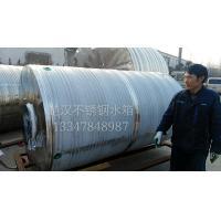供应宿州楚汉圆柱体304不锈钢保温水箱1吨5吨10吨水箱
