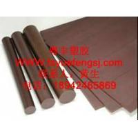 深棕色POM+PTFE板/高润滑赛钢+铁氟龙棒
