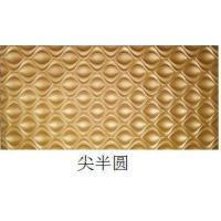 金色波浪板--背景墙