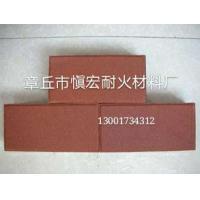 章丘愼宏耐火材料厂专营各种颜色型号烧结砖,景观砖,耐火砖,