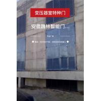 桐城市魏林智能门窗有限公司