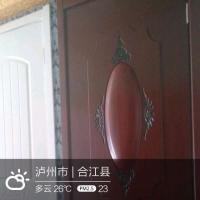 中式 镜花水月