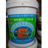 聚羧酸盐高效防水剂--3001型