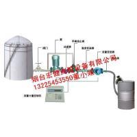 化工液体装桶设备/化工液体灌装大桶设备