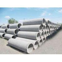 供应周口-西华-郸城水泥排水管,漯河水泥管生产