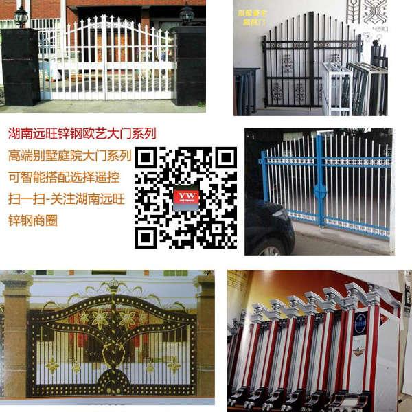远旺锌钢别墅庭院大门-红铜-青铜围栏