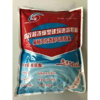 丙纶速溶胶粉