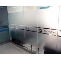 云南办公室玻璃贴膜,磨砂膜