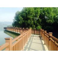 红树林木塑户外护栏HSL-001
