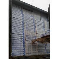 宏星三防洁净PVC贴面石膏板