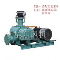 罗茨真空泵 真空泵,增压泵,机械增压泵
