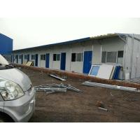 蒙阴彩钢板房制作-活动房报价-钢结构安装