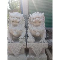 嘉祥县德坤石雕厂