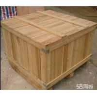 天津木箱包装.木托