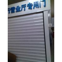 西安水晶卷帘门/西安电动门维修|西安防火卷帘门