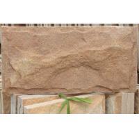 河北粉砂岩文化石厂家|河北红色文化石泓峰石材