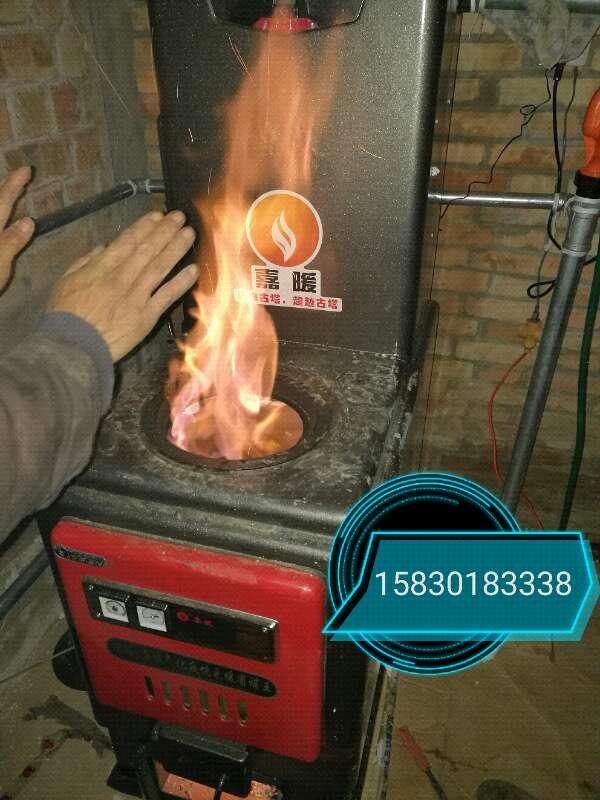 地暖专用锅炉,地暖炉安装,地暖炉型号