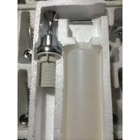 铜水槽皂液器
