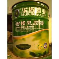 华傲高级环保内墙乳胶漆涂料净味型