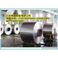 生产各种规格6061-T6拉伸铝带,湖北5052-H32铝卷