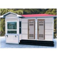 供应多功能活动房~移动打包厕所~景区观赏厕所