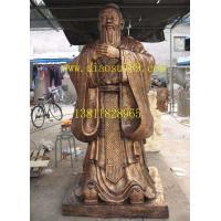 玻璃钢人物雕塑,北京景观雕塑公司
