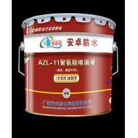 油性聚氨酯灌浆料