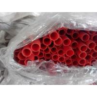 华禹塑胶牌ABS阻燃穿线管、ABS阻燃管、ABS国标管