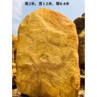园林景观石 湖南景观石黄蜡石产地直供大批发