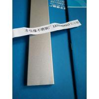 防火材料银灰色不锈钢,不锈钢装璜料图片丰佳缘制造