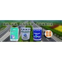 福建瓷砖胶-全国供货