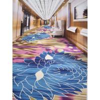 四川地毯厂家,工程地毯,酒店地毯,宾馆地毯