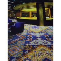 四川地毯,成都自然美地毯,工程地毯批发价格